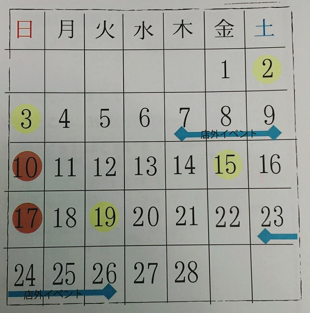 http://www.tomihiro.co.jp/blog/2019/02/05/IMG_20190205_133328.jpg