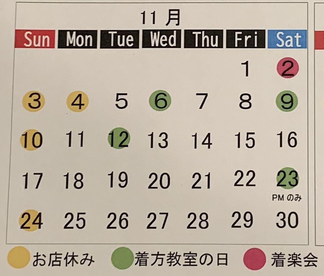 http://www.tomihiro.co.jp/blog/2019/11/05/FullSizeR%20%28015%29.jpg