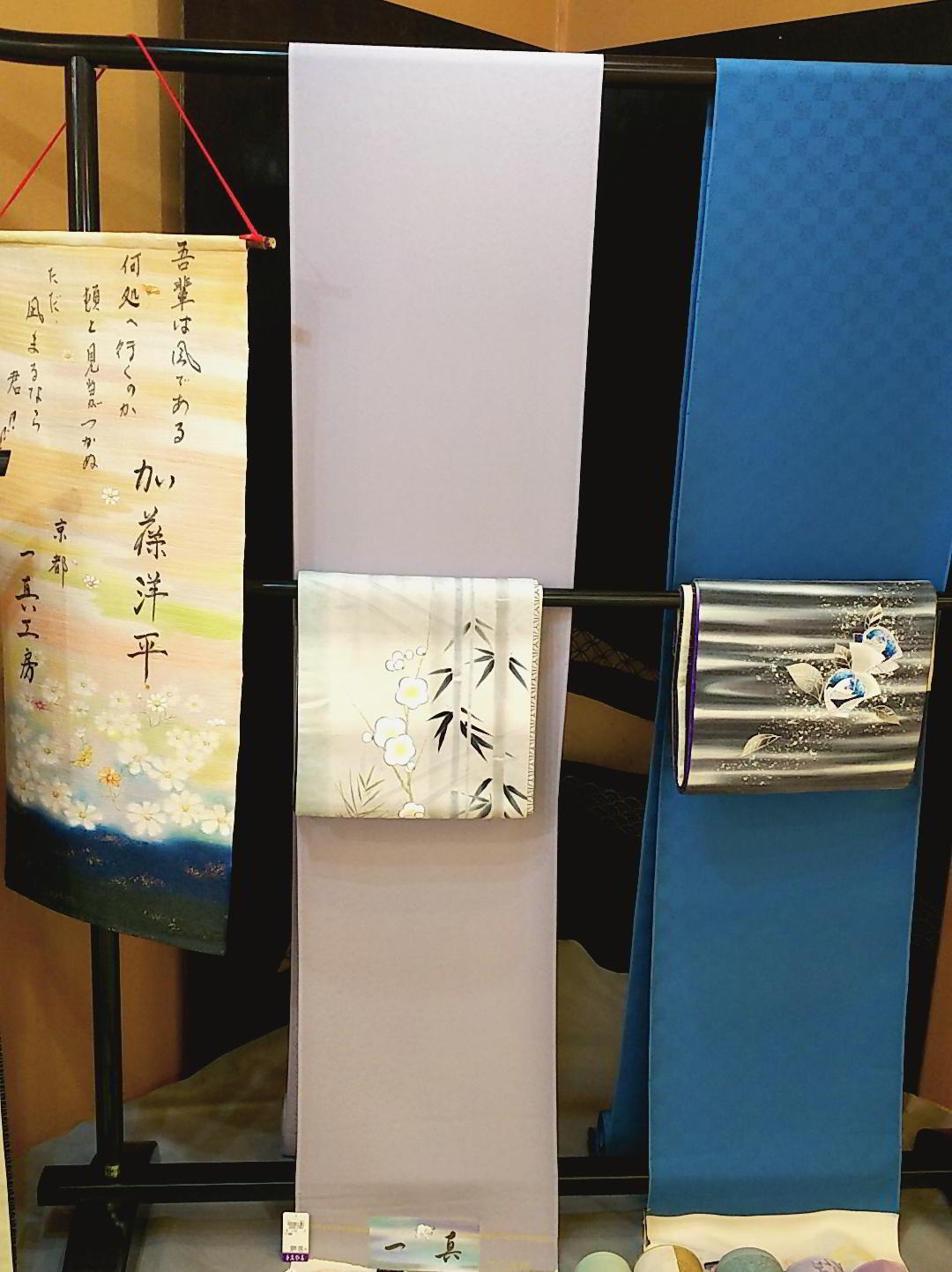 http://www.tomihiro.co.jp/blog/2020/02/06/IMG_20200206_114407384.jpg