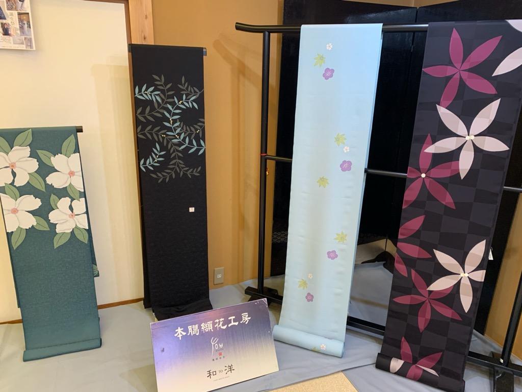 https://www.tomihiro.co.jp/blog/2020/09/11/IMG_6499.jpg