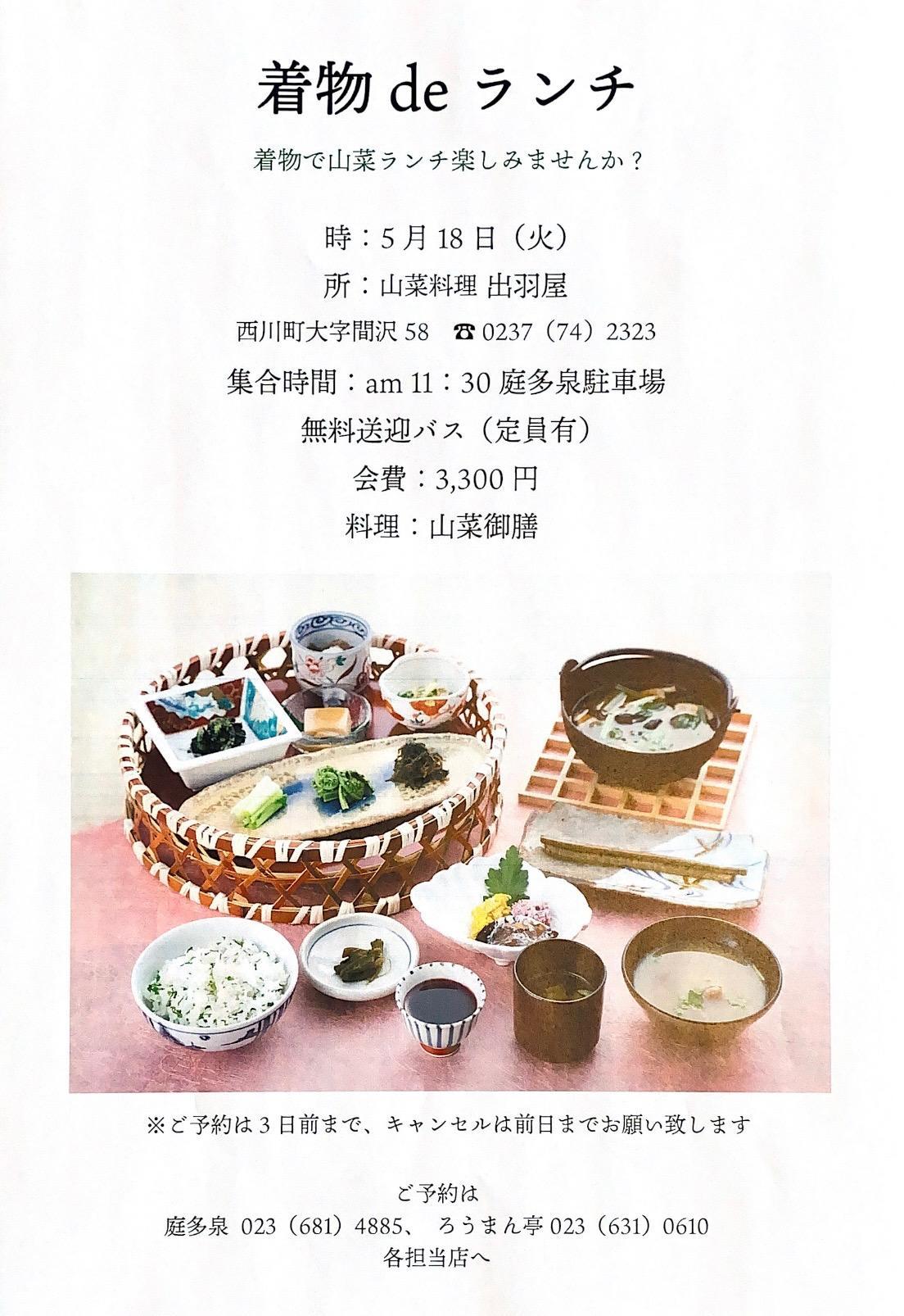 https://www.tomihiro.co.jp/blog/2021/04/22/IMG_8198%20%28002%29.jpg