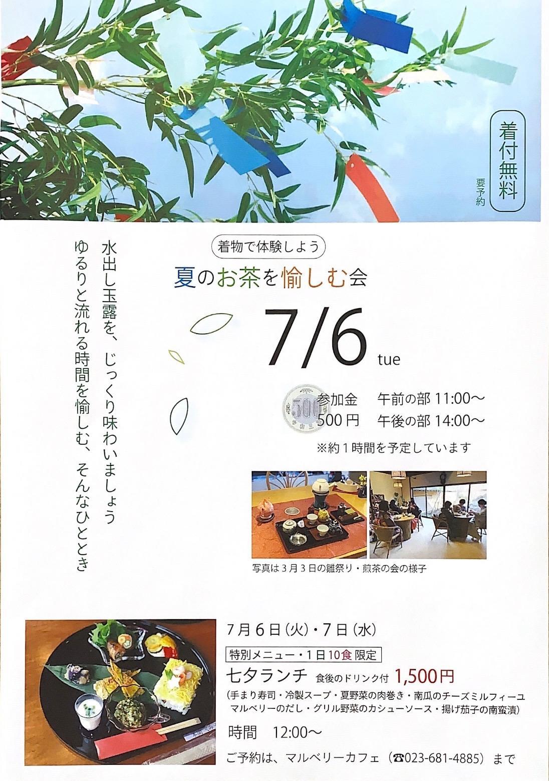 https://www.tomihiro.co.jp/blog/2021/06/11/IMG_8561.jpg