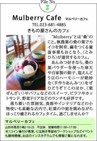 http://www.tomihiro.co.jp/blog/3433f73bc5f009b05f2014ada5bb45c53cfbd9a3.jpg