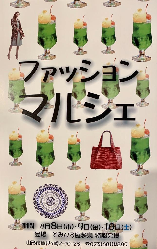 http://www.tomihiro.co.jp/blog/FullSizeR%20%28049%29.jpg
