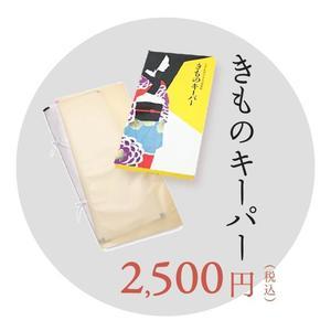 2021相談会確約2_page-0001.jpg