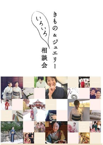 2021相談会2月_page-0001 (1).jpg