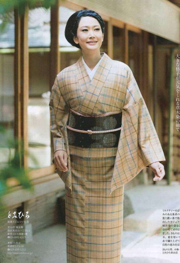 kimono_winter2012_2.JPG