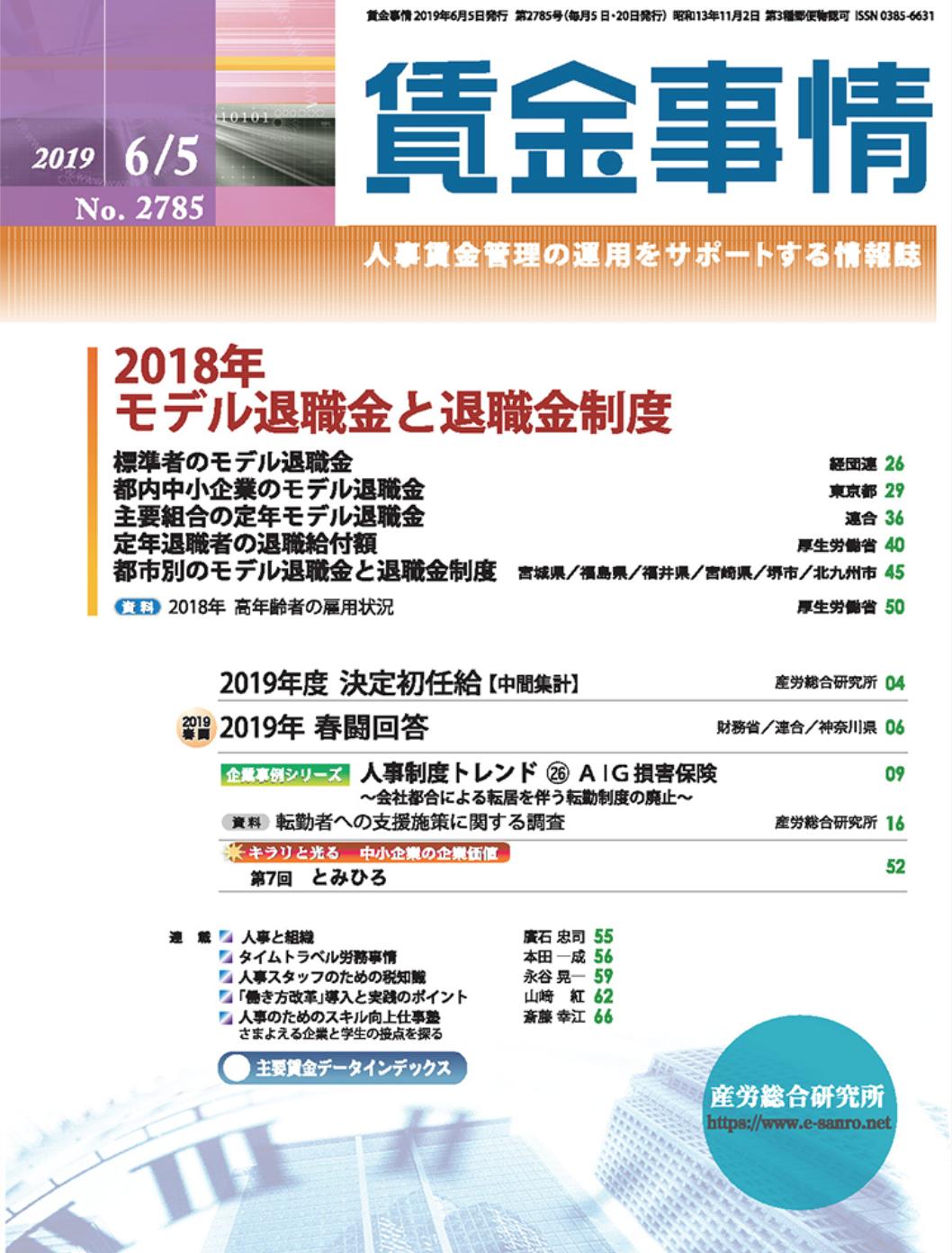 スクリーンショット 2019-06-07 14.10.56.png