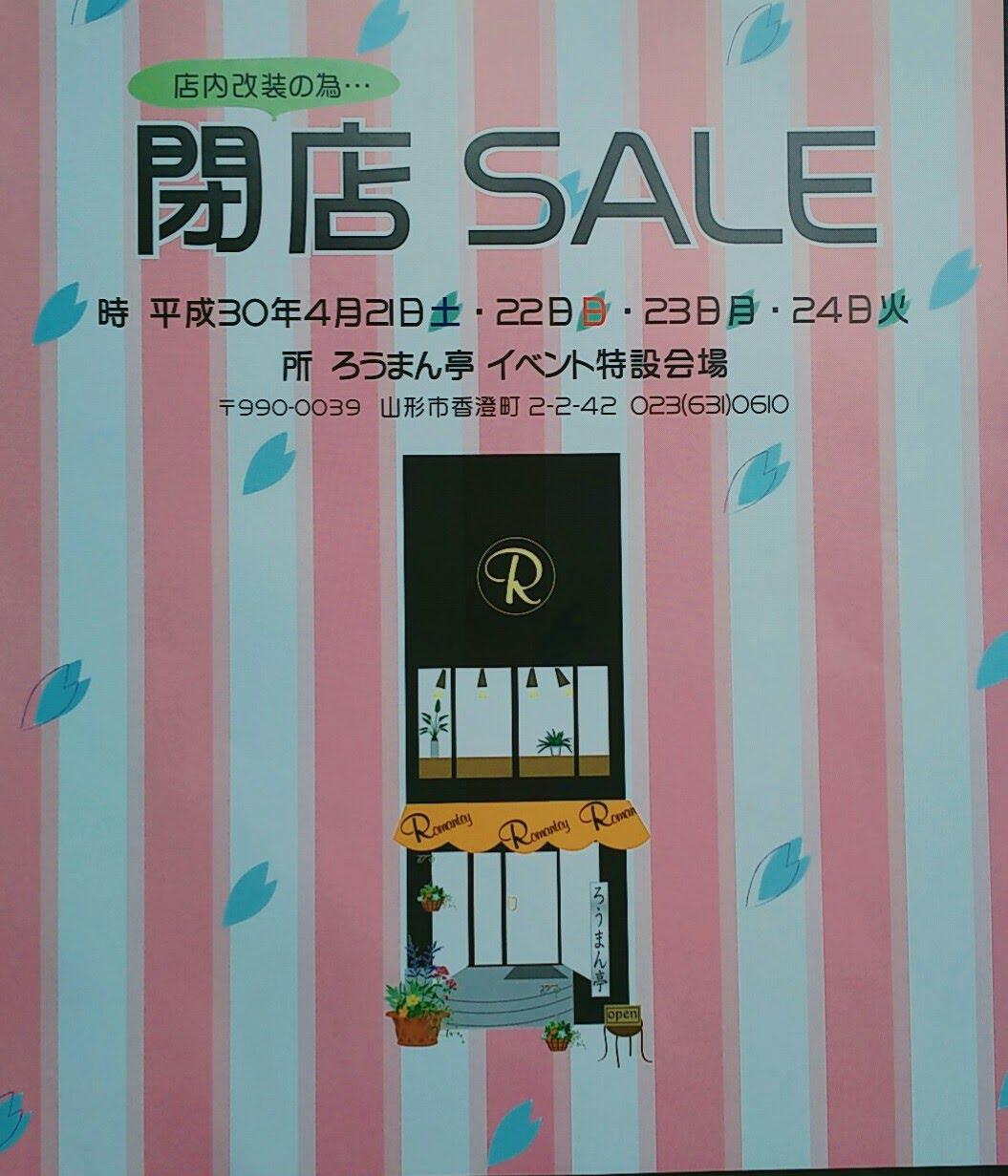 http://www.tomihiro.co.jp/news/2018/04/14/IMG_20180414_134747.jpg