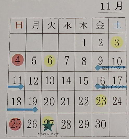 http://www.tomihiro.co.jp/news/2018/11/01/IMG_20181101_100520037.jpg