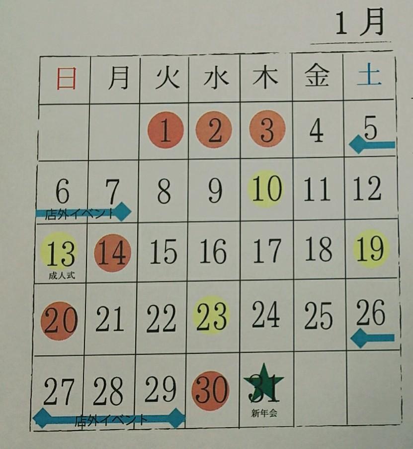 http://www.tomihiro.co.jp/news/2018/12/26/IMG_20181225_130243.jpg