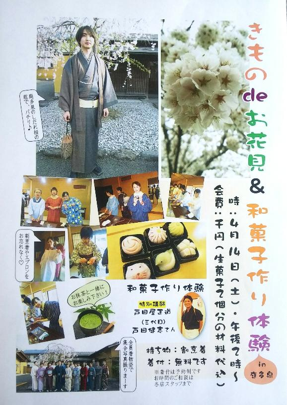 http://www.tomihiro.co.jp/news/IMG_20180405_104519.jpg