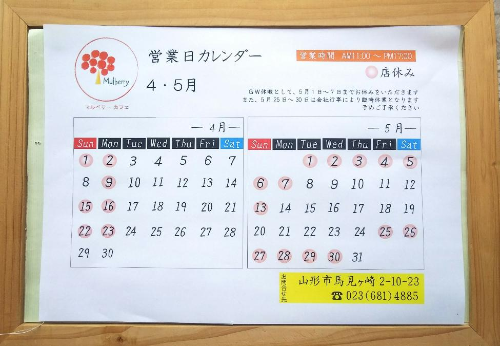 http://www.tomihiro.co.jp/news/af2cf6ad2f3143c56fb4af9ceaf0b7f033c92661.jpg