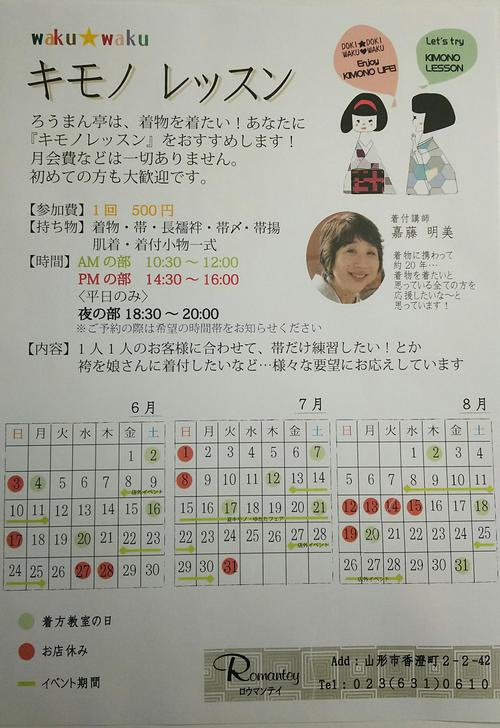 IMG_20180601_103051.jpg